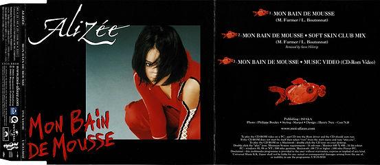 Alizee - Mon bain de mousse CDS JAP prom
