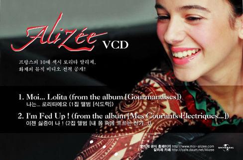 Alizee-VCD-Corée-Capture.jpg
