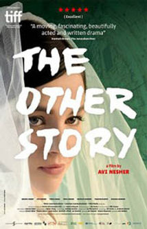 The Other Story small poster.jpg