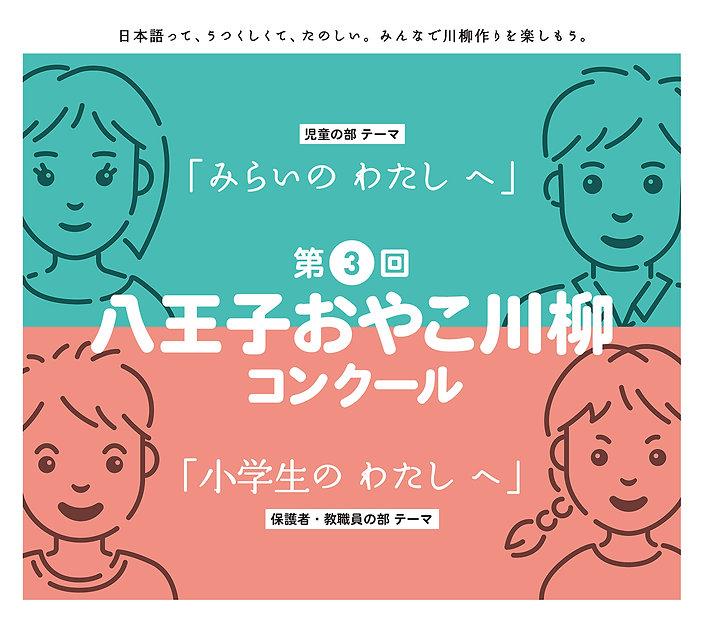 senryu_image.jpg