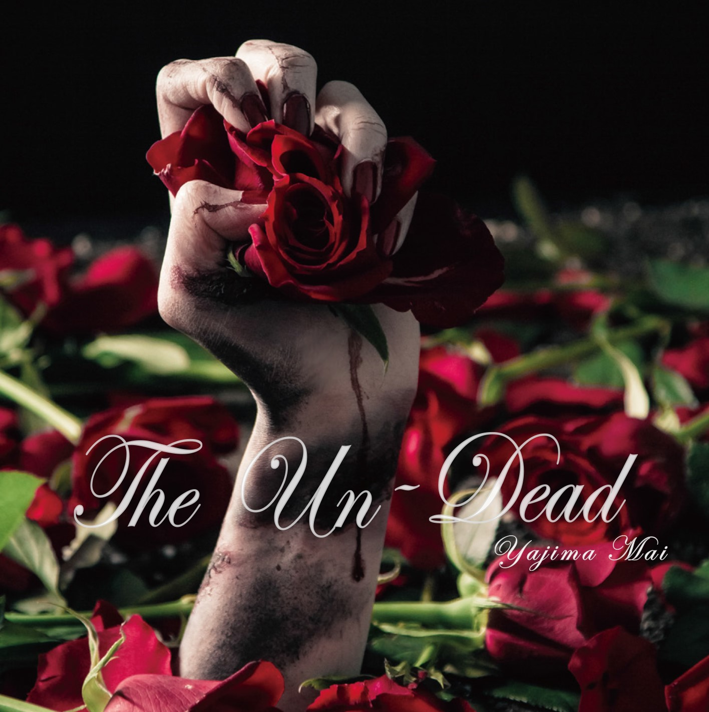 1st mini album「The Un-Dead」
