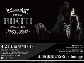 ONEMAN LIVE「BIRTH」京都・東京公演開催!