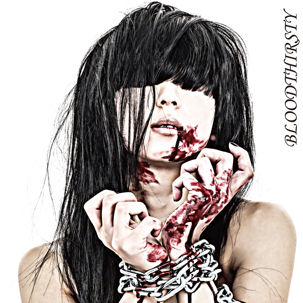 2nd mini album「BLOODTHIRSTY」初回盤