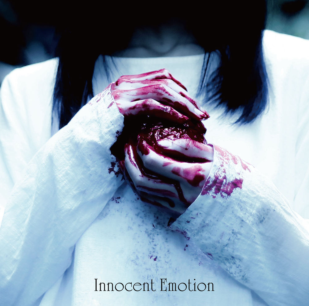 3rd mini album「Innocent Emotion」初回盤
