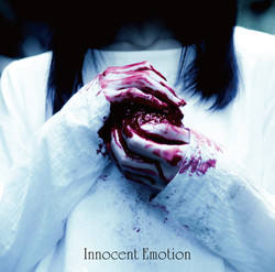 3rd mini album「Innocent Emotion」初回盤