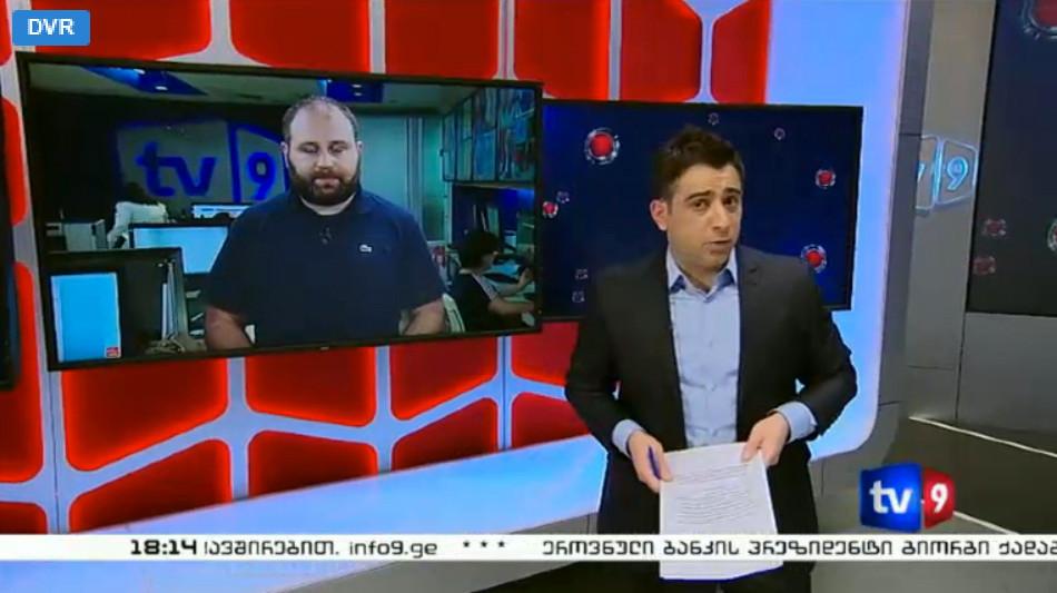 TV-9 Live Broadcast