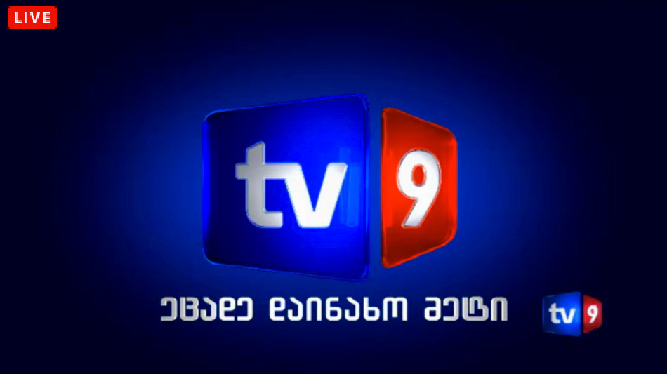 TV-9 Logo