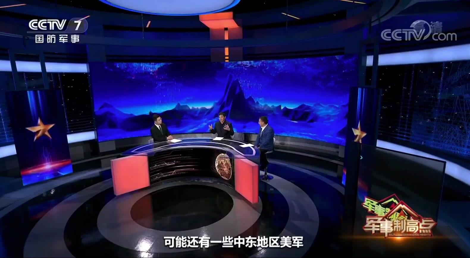 CCTV-7 Studio
