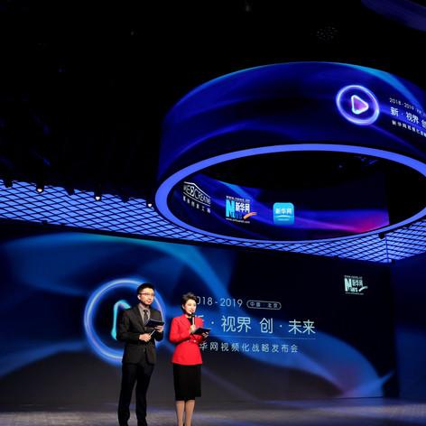 China News New Media Studio