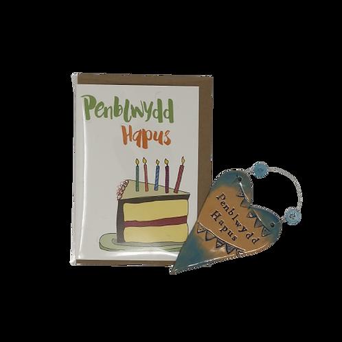 No. 2 Penblwydd Hapus Birthday card & gift