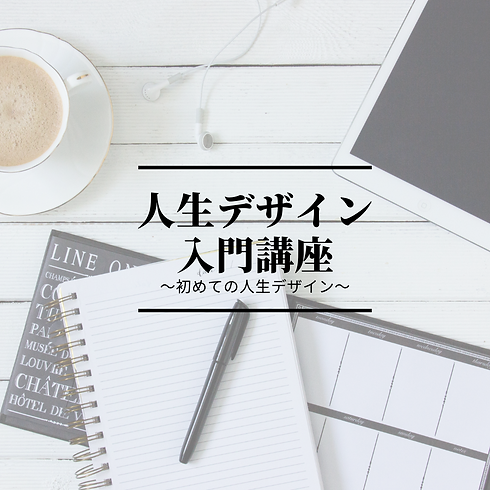 ブログ、ワークショップ、招待状、Instagram、投稿 (2).png