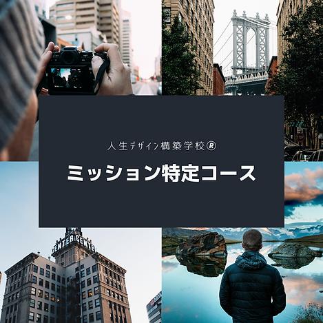 ブログ、ワークショップ、招待状、Instagram、投稿 (5).png