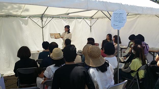 上野の森 親子フェスタ 読み聞かせセラピー開催しました