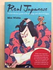 「Real Japanese」著 Max Whittleのタイトルとイラストを描きました!