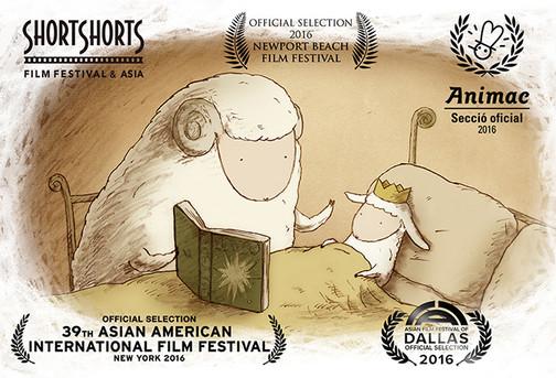ダラスアジアン映画祭とアジアンアメリカン映画祭(NYC)に正式出品上映