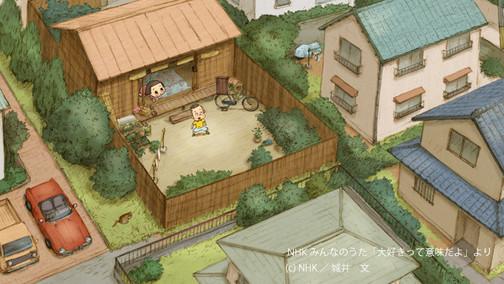 """NHK""""みんなのうた""""「大好きって意味だよ」のアニメーションを制作しました♪"""