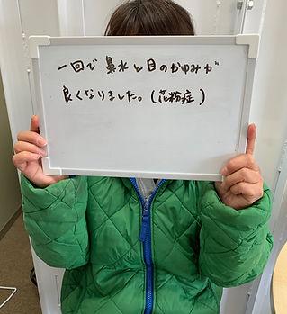 4D8F44C3-49BB-4CD4-8407-D730B85D7981.jpg