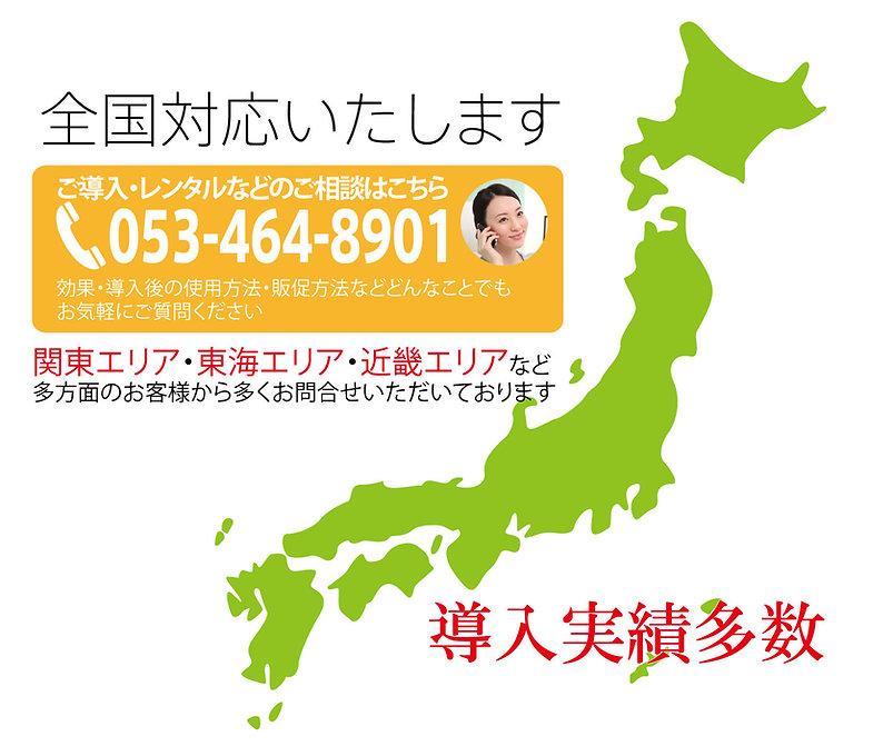 マスターV3 浜松市 整体 リハビリ 腰痛 マッサージ セラゼム