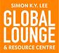 Global lounge logo.png