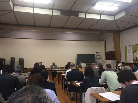 京町家新条例の公開セミナー