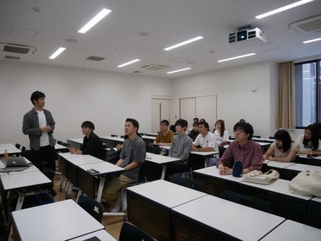 京丹後プロジェクト