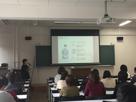 岸本千佳さんの講演会