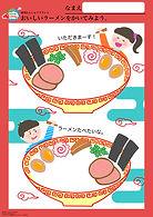 おえかき運筆3.jpg