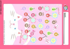 ピンク用完成.png