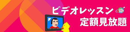 DUCK オンラインのコピー (1).png