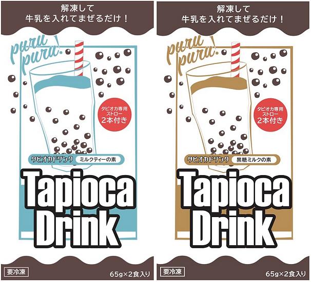 RB TapiocaDrink ミルクティー&黒糖ミルク 各3袋セット (計12食入)