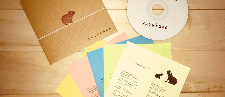 yuzukana_190722_0014.jpg