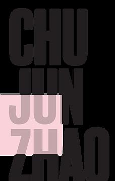 chujun-01.png