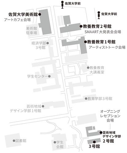 佐賀大マップ.png