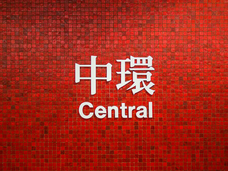 Auditing e Revisione Legale conti a Hong Kong