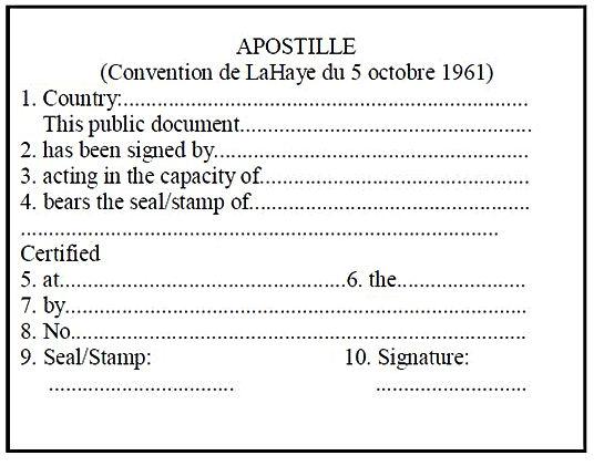 apostilepicture.jpg