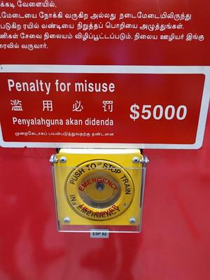 Запреты в Сингапуре.jpg