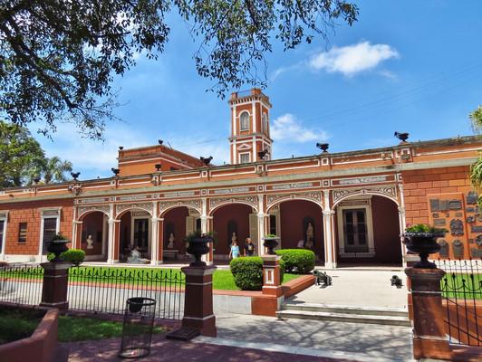 Национальный исторический музей  Буэнос-