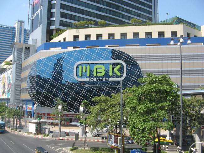 Торговые центры в Банкгкоке.jpg