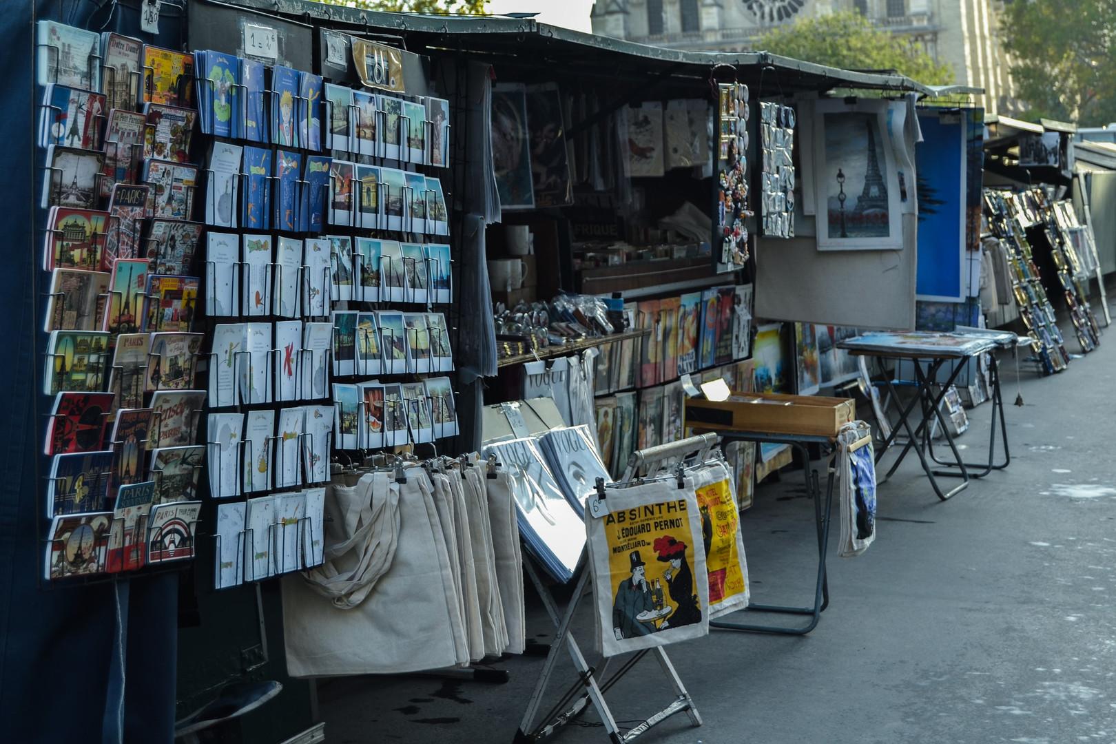 Блошиные рынке Париж.jpg