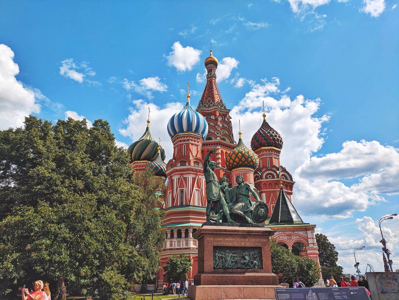 Достопримечательности Москвы.jpg