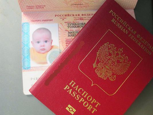 Документы для ребенка за границу.jpg