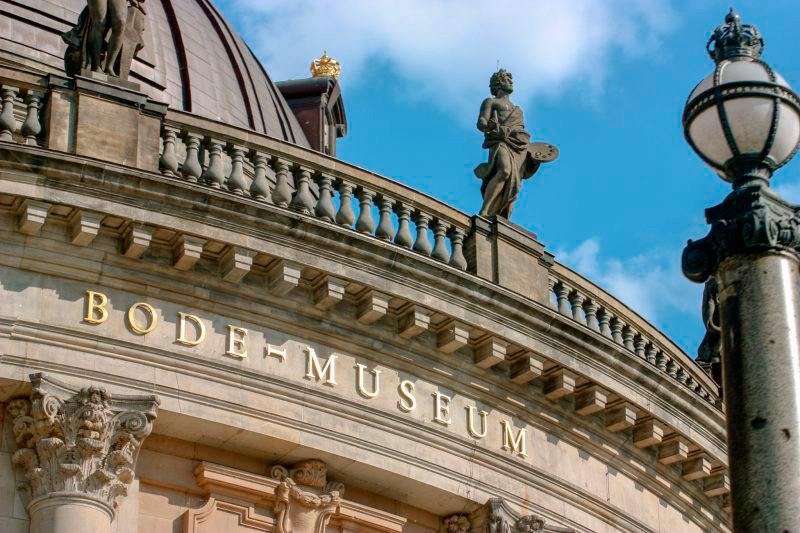Музей Боде фасад.jpg