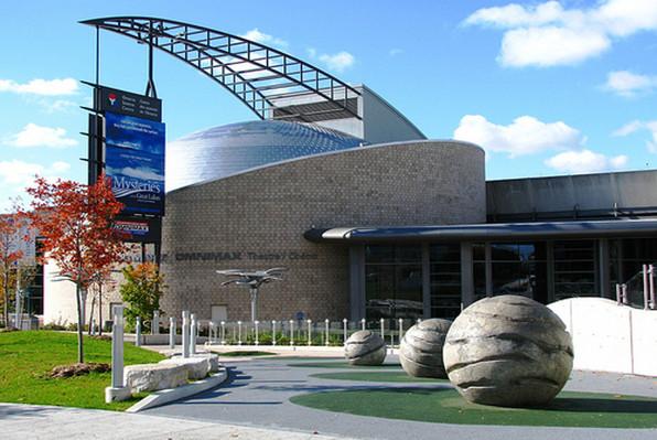 Научный центр Онтарио в Торонто.jpg