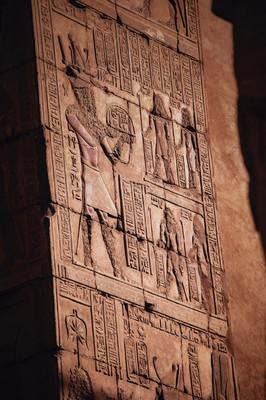 Karnak в Луксоре.jpg