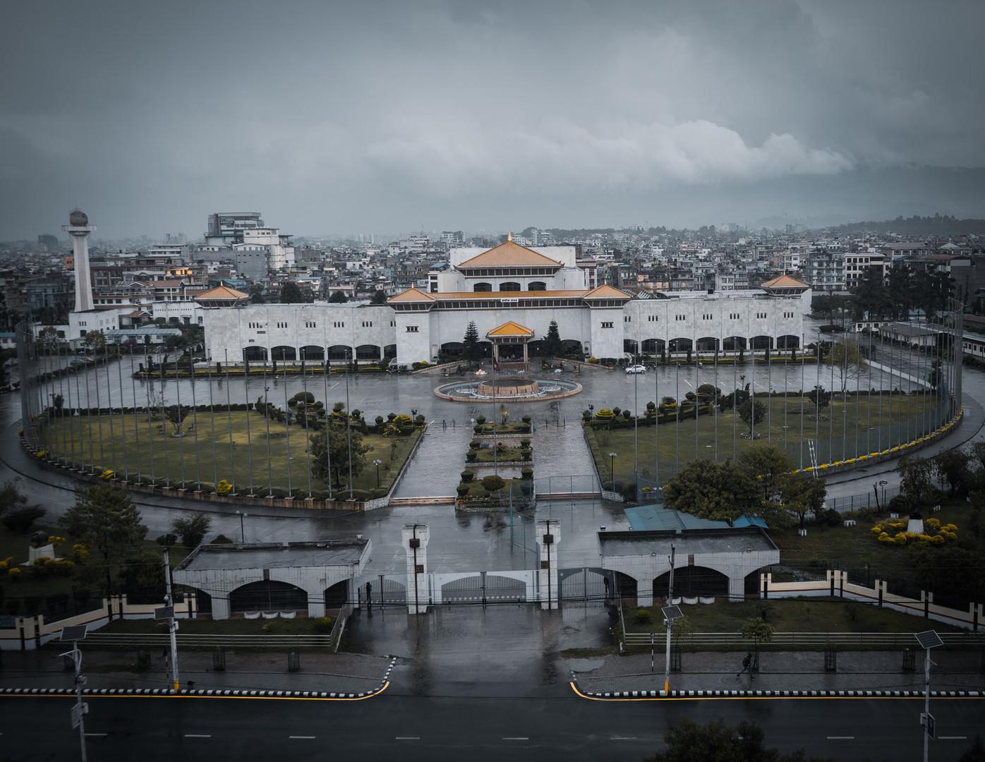 Королевский Дворец Катманду Непал.jpg