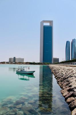 Пляж Корниш Абу-Даби.jpg