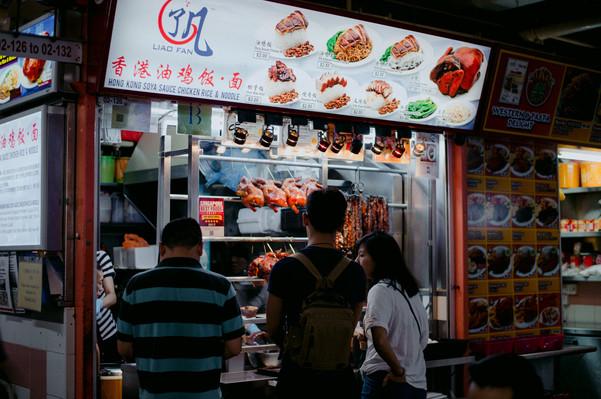 Фастфут в Сингапуре.jpg