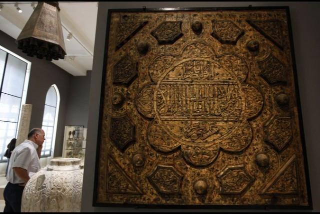 Галерея Музей исламского искусства Каир.
