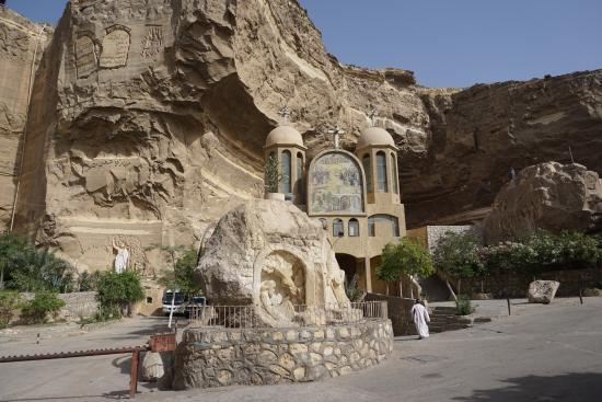 Коптский храм Святого Симеона Сапожника