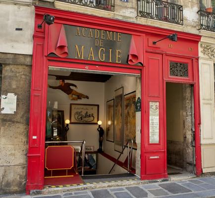 Музей магии Париж.jpg